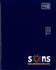 Libreta Sons - Papel cuadriculado